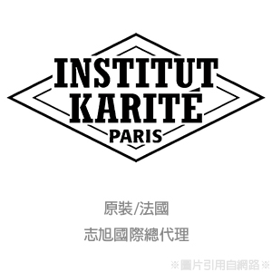 Institut Karite PARIS 巴黎乳油木