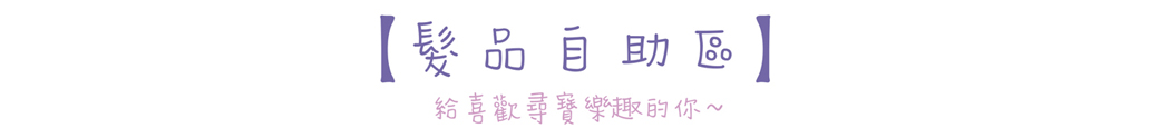 立坽『瞬間護髮』哥德式公司貨 Milbon jemile fran 熱光感護髮素J(潤澤)500g IH15 IH02