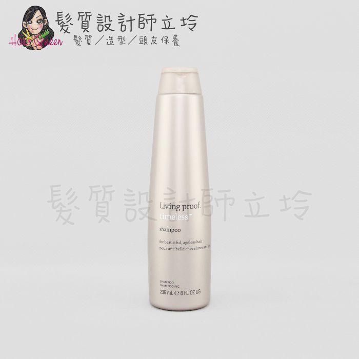 『頭皮調理洗髮精』派力國際公司貨 Living Proof 不老1號洗236ml HH13 HS06
