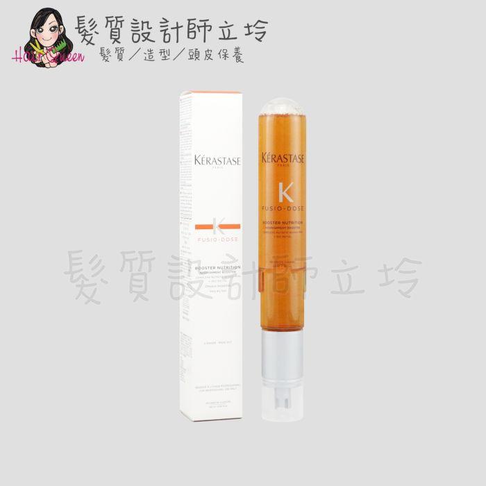 『深層護髮』台灣萊雅公司貨 KERASTASE卡詩 滋養系列 保濕滋潤夢想精靈120ml HH06