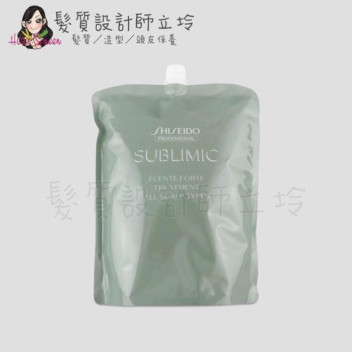 『沖洗式調理、瞬間護髮』法徠麗公司貨 SHISEIDO資生堂 芯之麗 優源舒活修護乳1800g(補充包) HS01