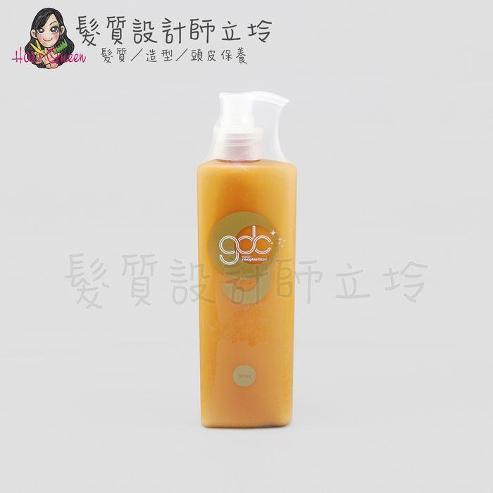 『免沖洗護髮』統荃企業公司貨 GDC 光纖保濕蜜乳300ml LM01