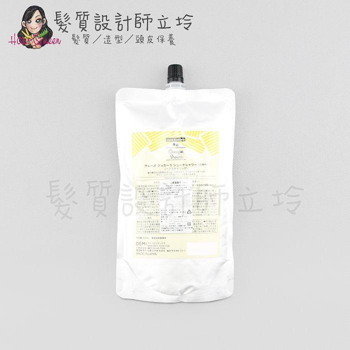 『造型品』得普國際公司貨 DEMI提美 卡士達公爵蓬蓬水350ml(補充包) HM03