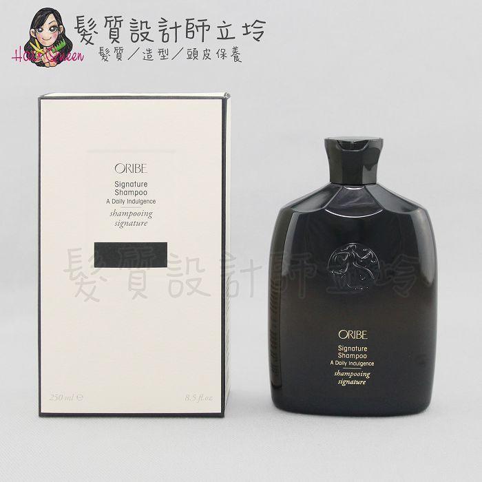 『洗髮精』派力國際公司貨 Oribe 典藏特調洗髮露250ml HH16 HH06