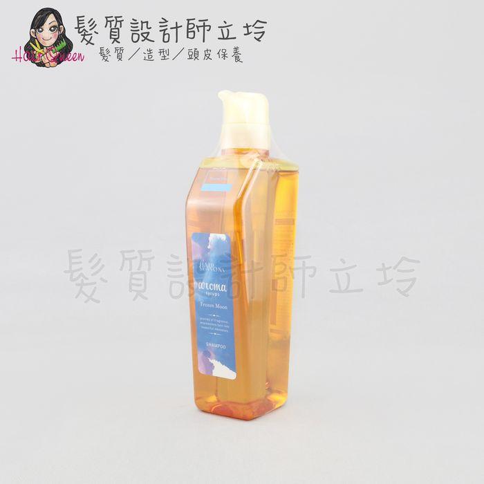 『洗髮精』得普國際公司貨 DEMI提美 冰封月洗髮精550ml HH07
