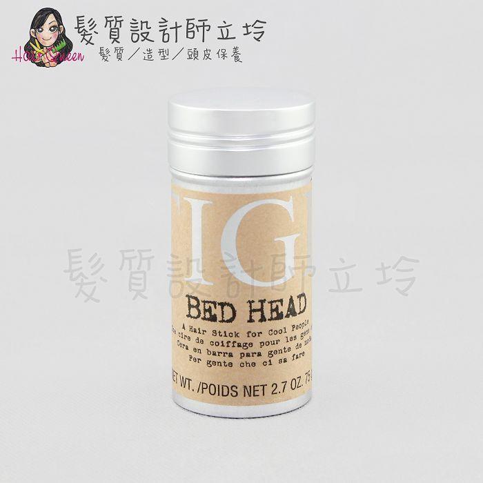 『造型品』提碁公司貨 TIGI BED HEAD 動感速型膏75g LM09