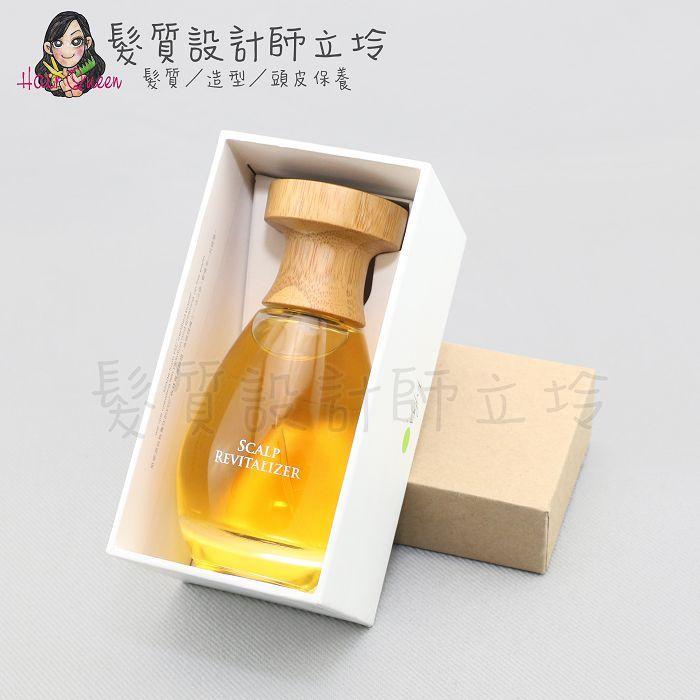 『免沖頭皮調理』歐萊德公司貨 O'right 咖啡因養髮液50ml HS05
