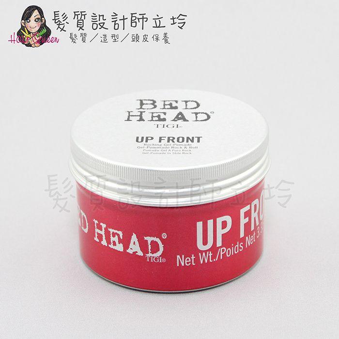 『造型品』提碁公司貨 TIGI BED HEAD 太空蠟95g LM01