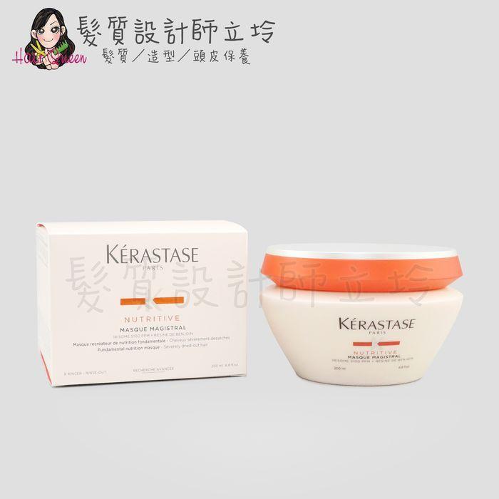 『深層護髮』台灣萊雅公司貨 KERASTASE卡詩 安息香滋養髮膜200ml HH06