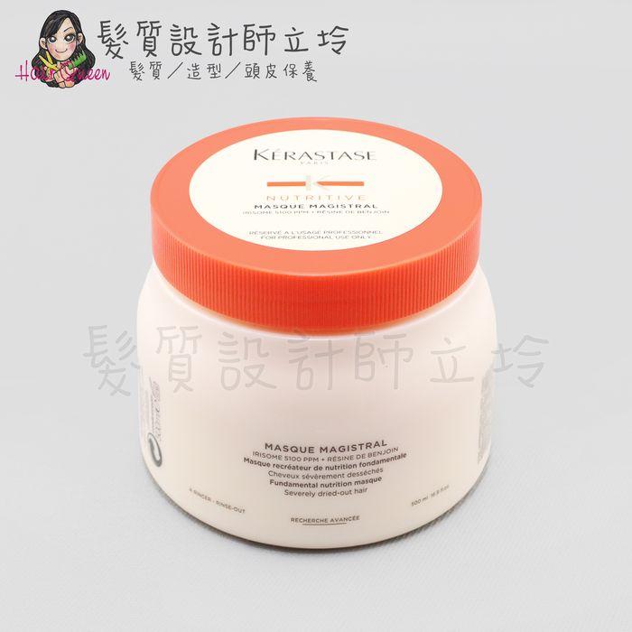 『深層護髮』台灣萊雅公司貨 KERASTASE卡詩 安息香滋養髮膜500ml HH06