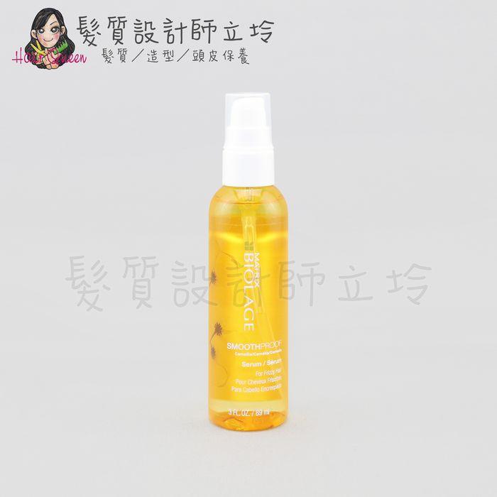 『免沖洗護髮』台灣萊雅公司貨 MATRIX美奇絲 山茶花柔順精粹油89ml LH08 LH02