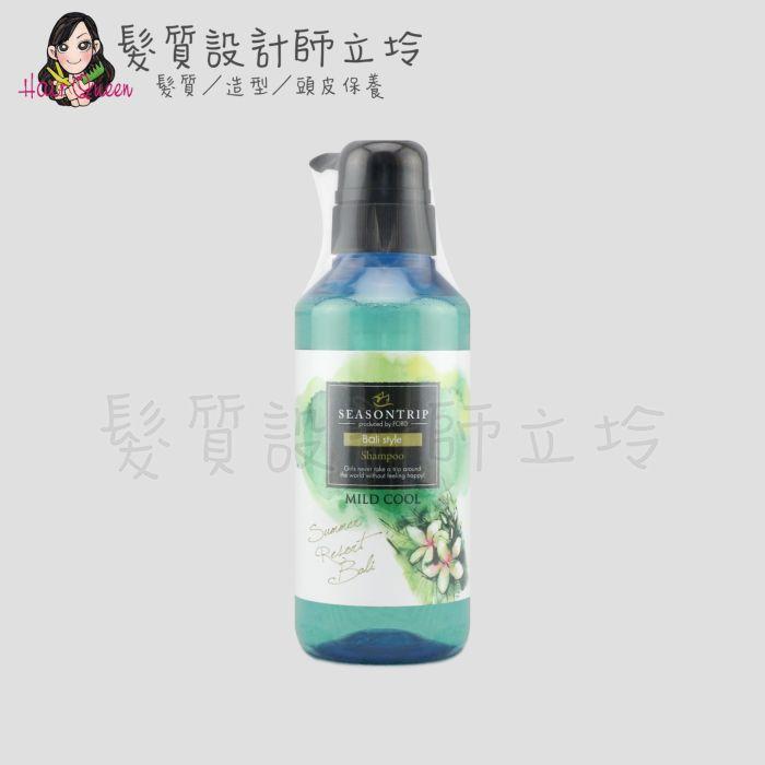 『洗髮精』明佳麗公司貨 FORD 季節旅行 峇里島香氣洗髮精300ml HH16 HS01