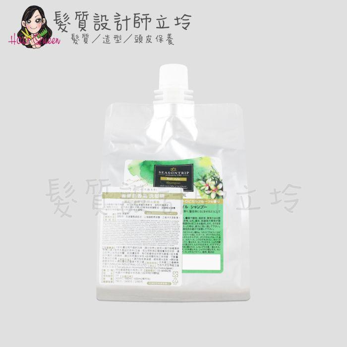『洗髮精』明佳麗公司貨 FORD 季節旅行 峇里島香氣洗髮精600ml(補充包) HH16 HS01
