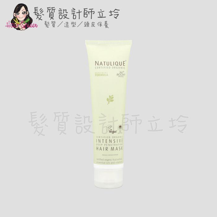 『深層護髮』NATULIQUE 髮護家族 強效修護髮膜100ml HH06 HH07
