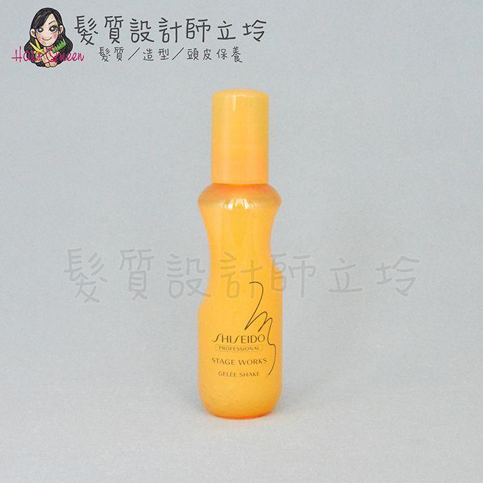 『造型品』法徠麗公司貨 SHISEIDO資生堂 THC大師級舞台造型品 彈潤蓬蓬霧150ml IM04