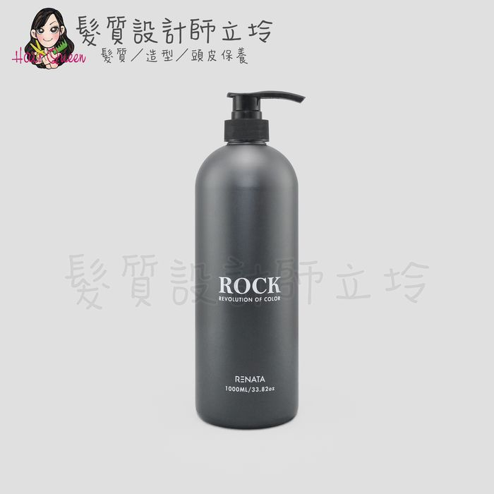 『洗髮精』伊妮公司貨 RENATA蕾娜塔 彩染補色劑 A2灰紫桔梗1000ml IH05