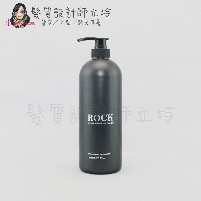『洗髮精』伊妮公司貨 RENATA蕾娜塔 彩染補色劑 R1玫瑰酒紅1000ml IH05