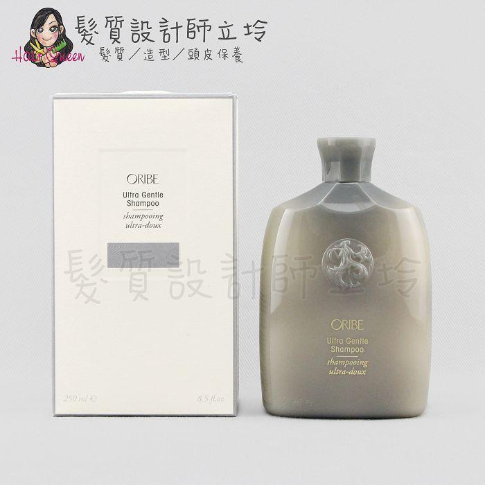 『洗髮精』派力國際公司貨 Oribe 恬淡特調洗髮露250ml HH16 HH06