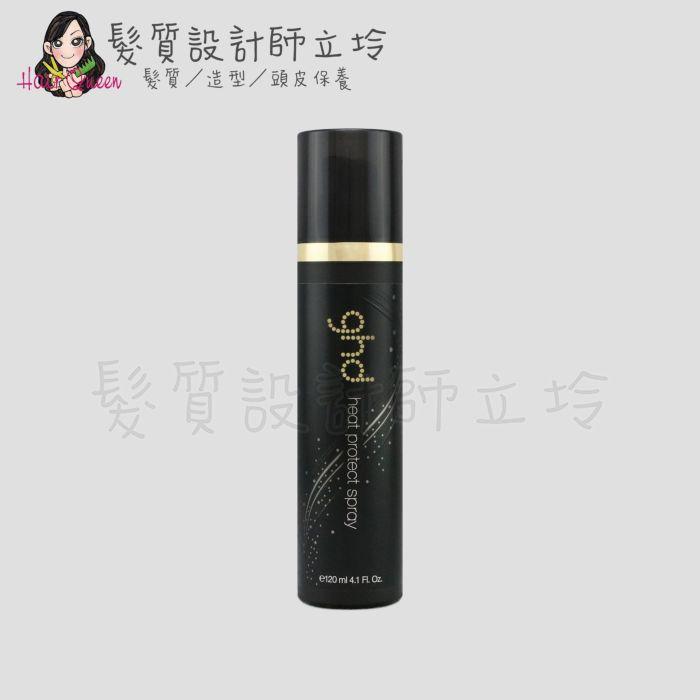 『免沖洗護髮、造型品』派力國際公司貨 ghd 抗熱噴霧120ml HM15