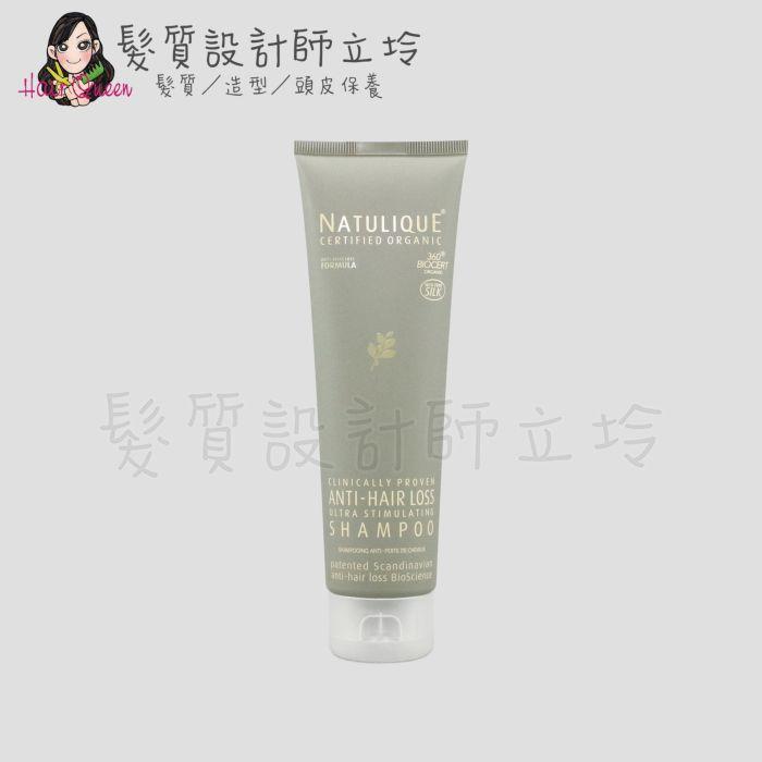 『頭皮調理洗髮精』NATULIQUE 抗脫活化洗髮露150ml HS05