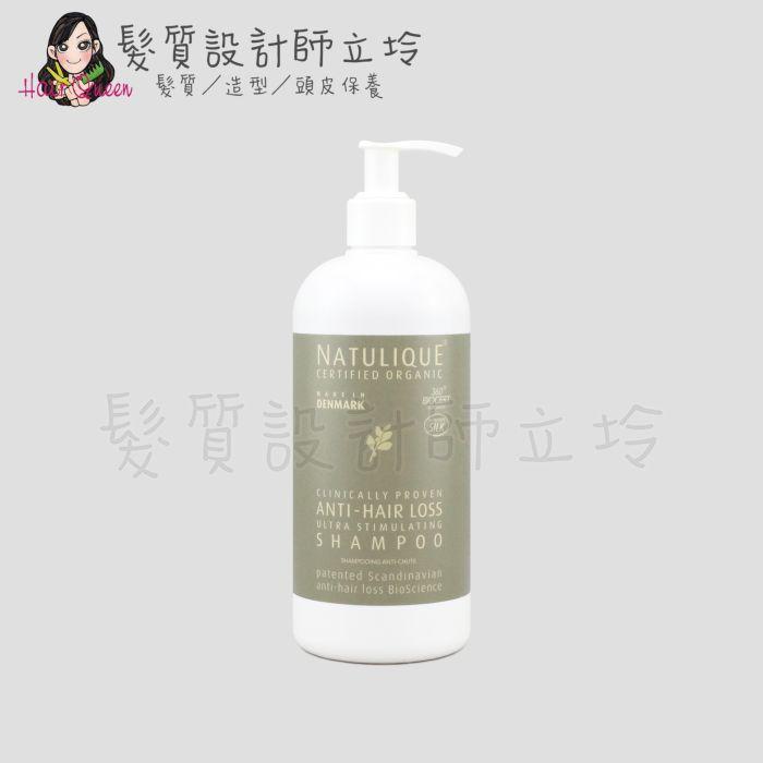 『頭皮調理洗髮精』NATULIQUE 抗脫活化洗髮露500ml HS05