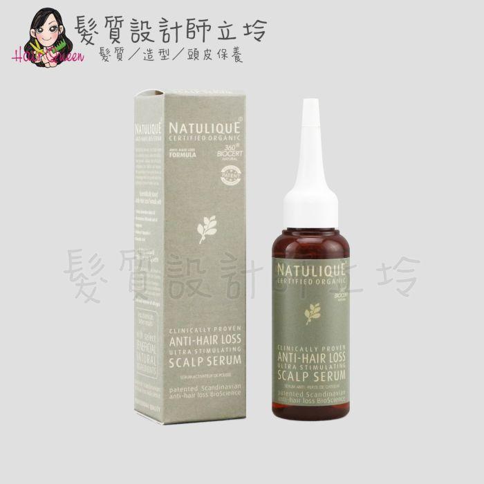 『免沖頭皮調理』NATULIQUE 抗脫活化精華50ml HS05