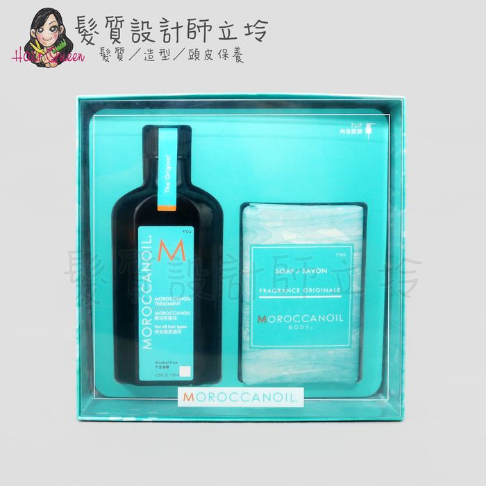 『免沖洗護髮』歐娜國際公司貨 Moroccanoil 摩洛哥優油禮盒(摩洛哥優油125ml+經典香氛沐浴皂200g)