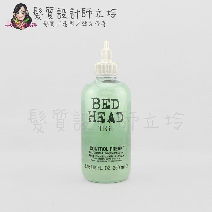 『造型品』提碁公司貨 TIGI BED HEAD 曲直髮凍250ml LM05