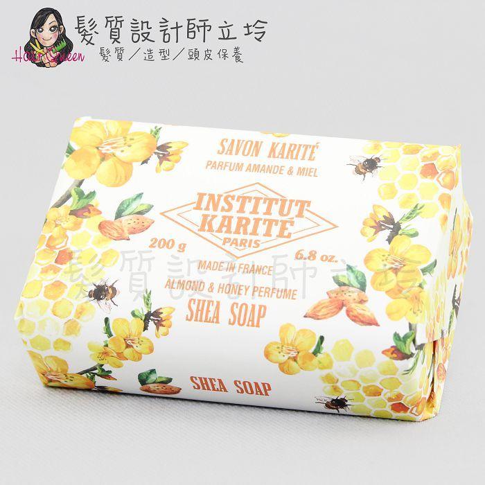『身體清潔』Institut Karite PARIS IKP巴黎乳油木 杏仁蜂蜜花園香氛手工皂200g IB01