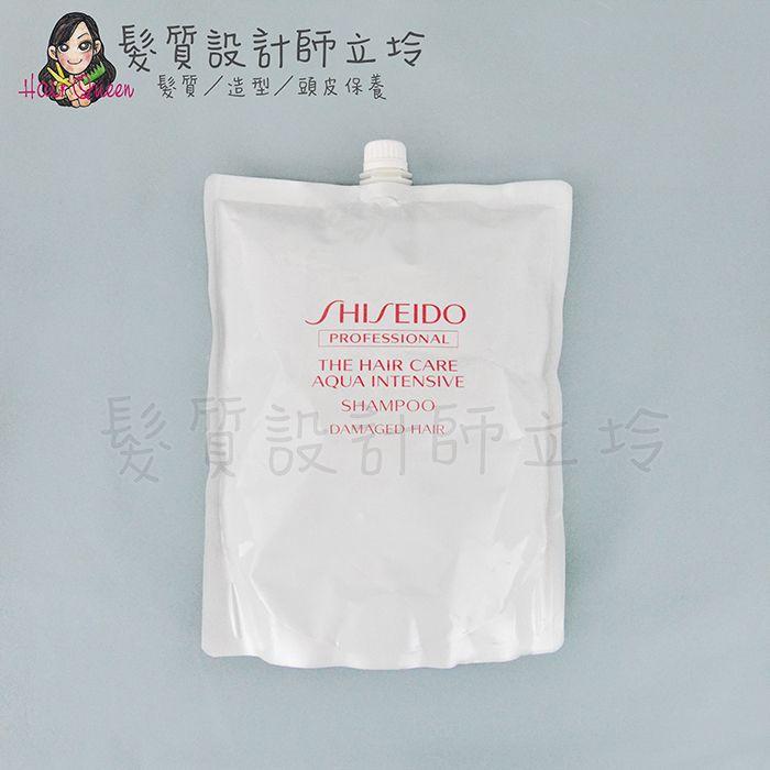 『洗髮精』法徠麗公司貨 SHISEIDO資生堂 THC 柔潤修護洗髮乳1800ml(補充包) IH07