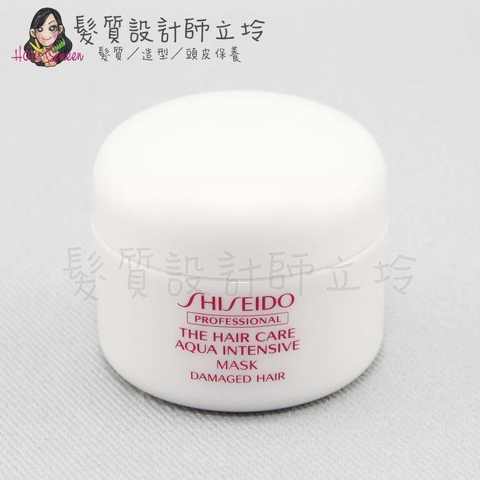 『深層護髮』法徠麗公司貨 SHISEIDO資生堂 THC 柔潤修護髮膜50g IH07