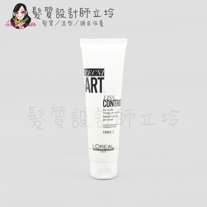 『造型品』台灣萊雅公司貨 LOREAL 純粹造型 柔緞髮妝乳150ml IM01