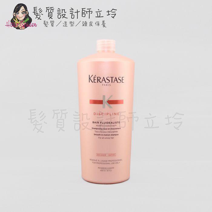 『洗髮精』台灣萊雅公司貨 KERASTASE卡詩 柔舞絲光髮浴1000ml HH02