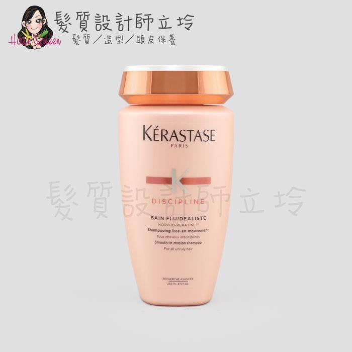 『洗髮精』台灣萊雅公司貨 KERASTASE卡詩 柔舞絲光髮浴250ml HH02