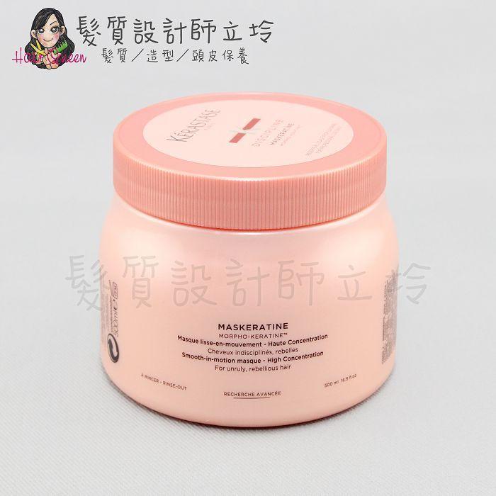 『深層護髮』台灣萊雅公司貨 KERASTASE卡詩 柔舞絲光髮膜500ml HH02