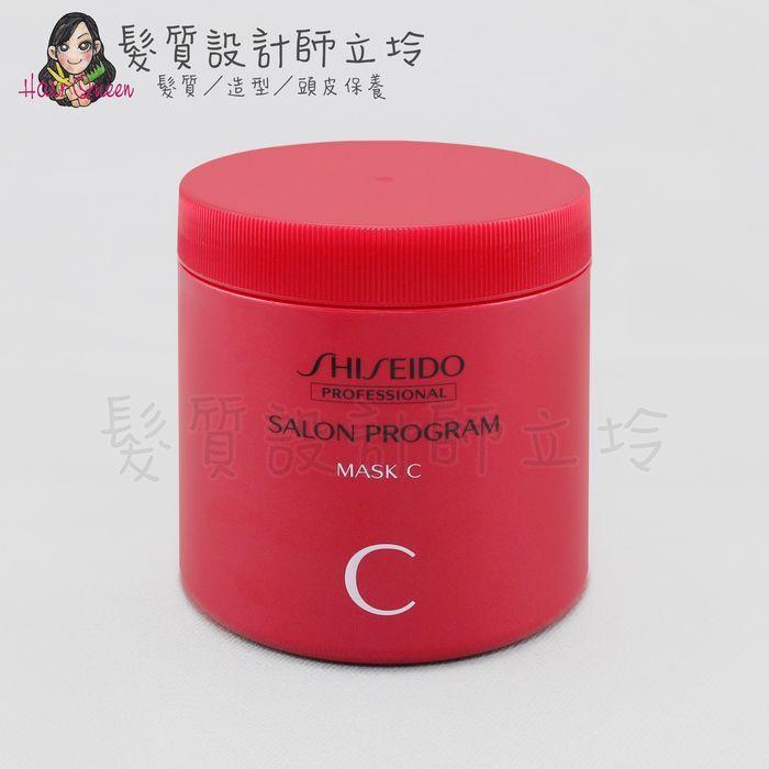 『深層護髮』法徠麗公司貨 SHISEIDO資生堂 核心逆損鎖色髮膜C 650g IH04 IH05