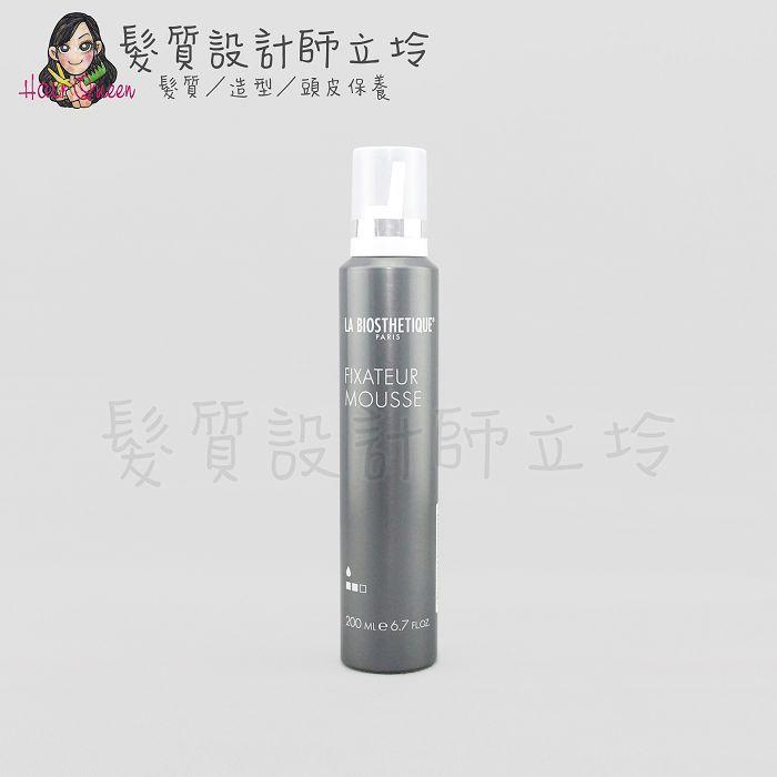 『造型品』優泉國際公司貨 La Biosthetique 髮妝之鑰 極光慕絲200ml HM10 HM04