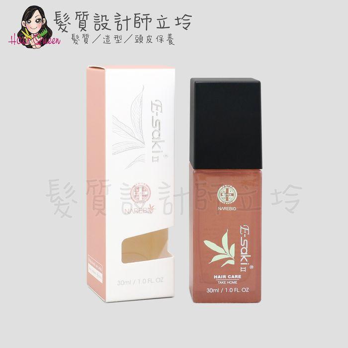 『免沖洗護髮』E-saki 極光Quality 30ml HH07