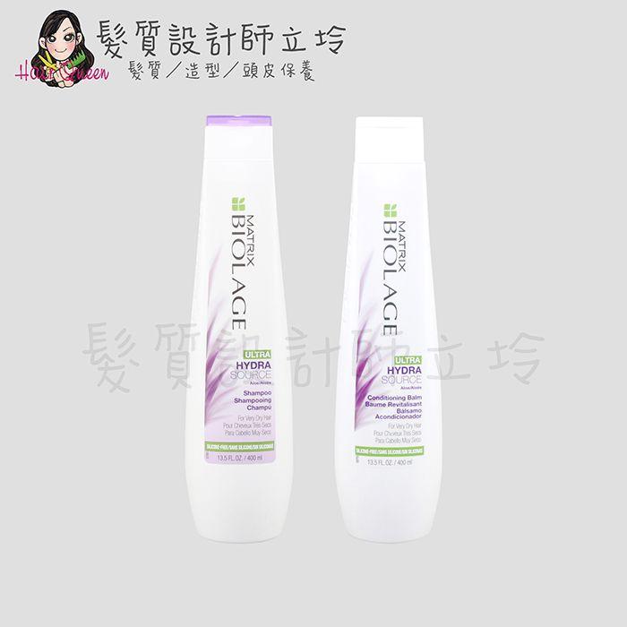 『洗護組』台灣萊雅公司貨 MATRIX美奇絲 極潤水感洗髮精400ml+極潤水感護髮乳400ml LH06