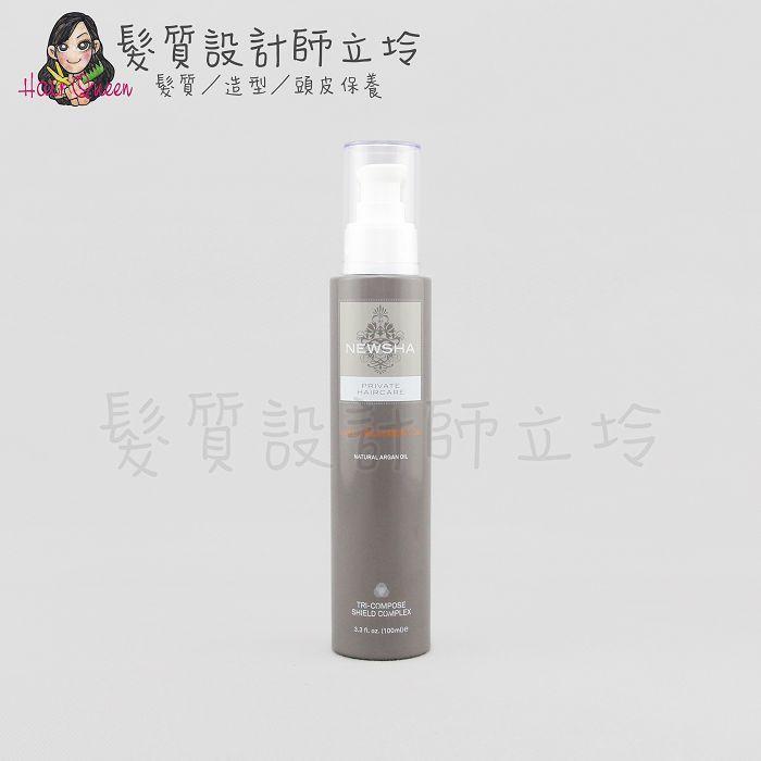 『免沖洗護髮』IGK果寬公司貨 NEWSHA 極緻光澤堅果油100ml HH02 HH08