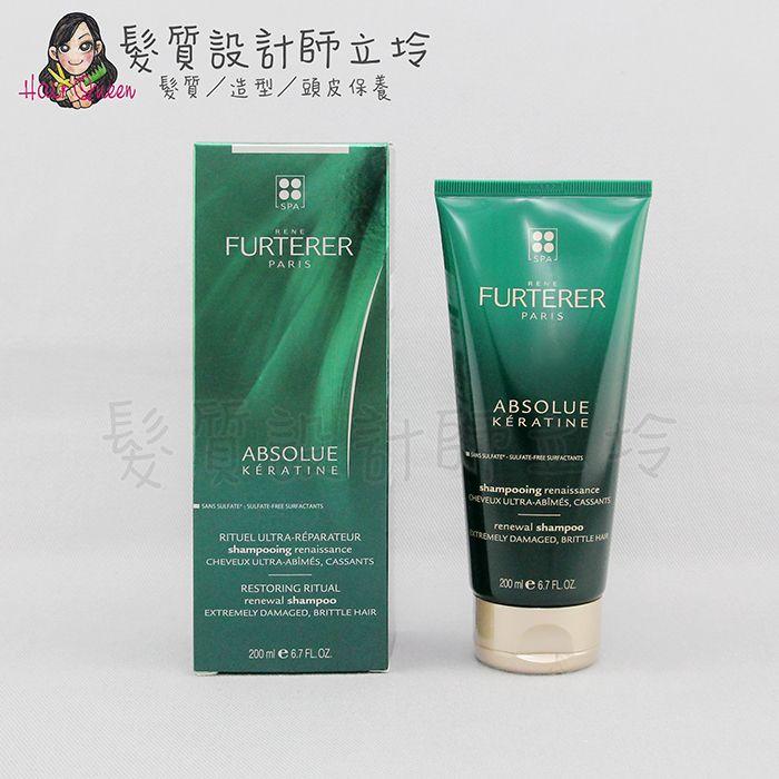 『洗髮精』紀緯公司貨 萊法耶(荷那法蕊) 極緻賦活角蛋白髮浴200ml HH07