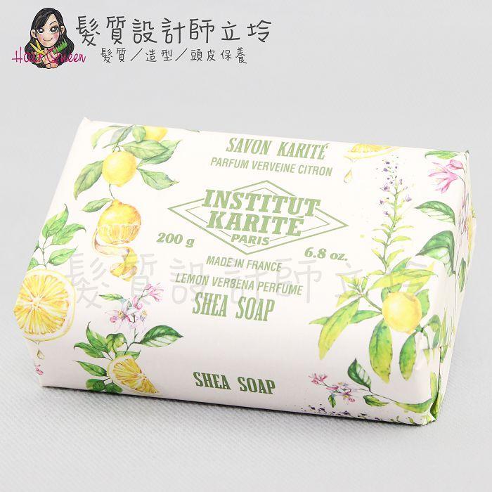 『身體清潔』Institut Karite PARIS IKP巴黎乳油木 檸檬馬鞭草花園香氛手工皂200g IB01