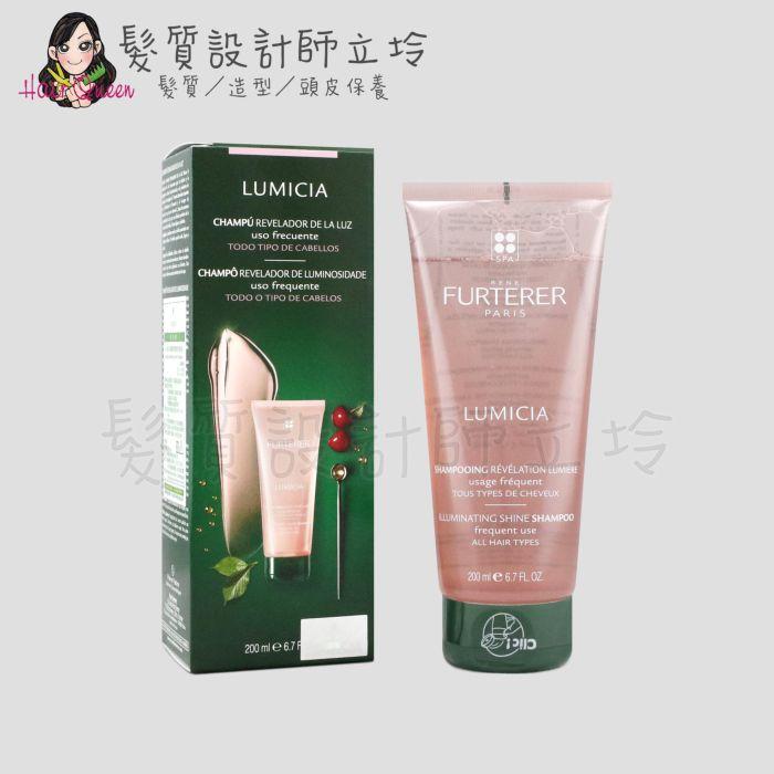 『洗髮精』紀緯公司貨 萊法耶(荷那法蕊) LUMICIA櫻桃粉漾燦光髮浴200ml HH04 HH15
