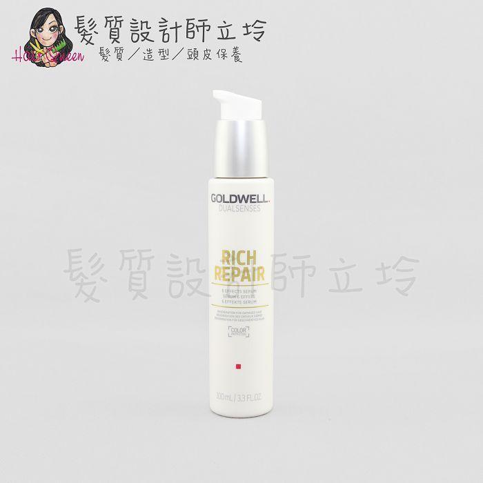 『免沖洗護髮』歌薇公司貨 GOLDWELL 水感6效精華100ml IH06