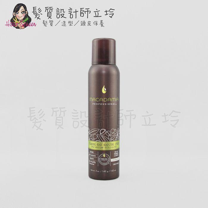 『造型品』志旭國際公司貨 Macadamia美國瑪卡 水漾豐盈造型噴霧143ml HM03 HS03