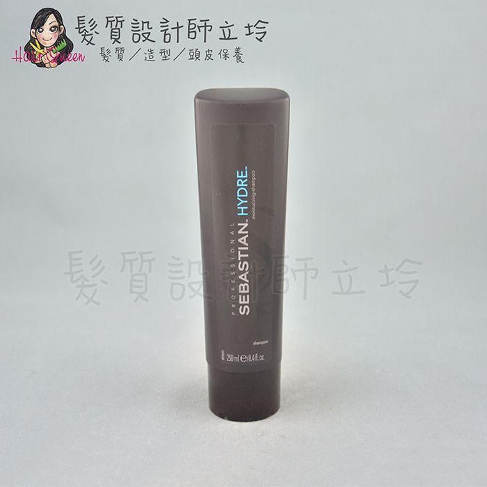 『洗髮精』卓冠公司貨 SEBASTIAN莎貝之聖 水潤造型洗髮乳250ml IH16