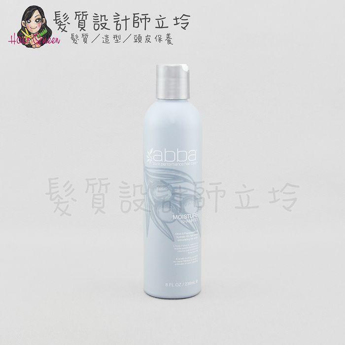 『洗髮精』凱蔚公司貨 ABBA 水療潔淨乳236ml(原純淨保濕) IH16