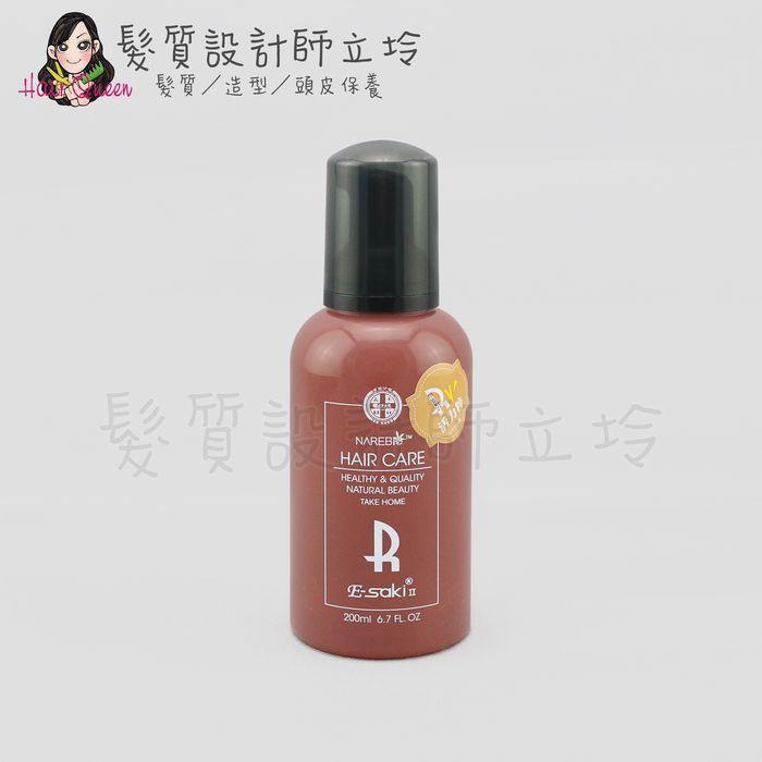 『免沖洗護髮』E-saki RV活力粹200ml(護髮慕絲) HH03 HH07