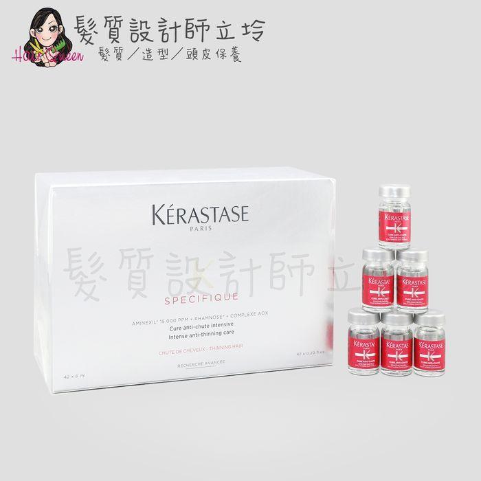 『免沖頭皮調理』台灣萊雅公司貨 KERASTASE卡詩 特效系列 活髮精粹6ml*42支(整盒) HS05