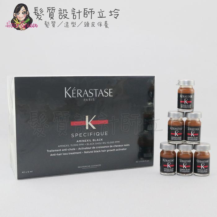 『免沖頭皮調理』台灣萊雅公司貨 KERASTASE卡詩 特效系列 活髮黑晶精萃6ml(單支) HS06